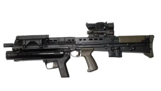 sa80-grenade-launcher